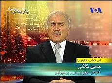 voa live tv voa with hossein kalani on iran s current