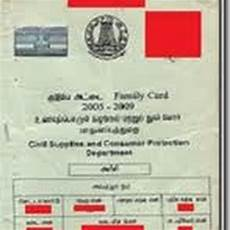 eligibility and procedure to apply for a new ration card in chennai tamilnadu all about tamilnadu