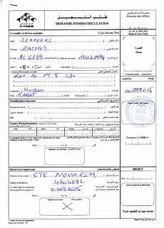 demande d immatriculation ouest accus 233 de d 233 p 244 t de la demande d immatriculation des salari 233 s