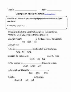 worksheet phonics worksheets grade 3 grass fedjp worksheet study site