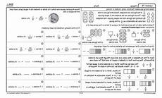geometry excel worksheets 688 excel math fourth grade lesson student worksheet 487704 171 coloring pages for free 2015