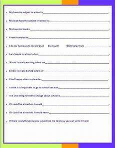 all about me student survey gurtner