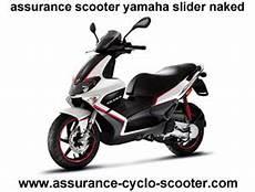 assurance scooter 50cc pas cher assurance scooter 50 gilera runner au prix le plus bas