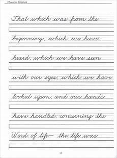 printable writing worksheets for grade 4 22899 grades 2 4 zaner bloser cursive with scripture passages school stuff cursive