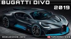 2019 bugatti divo review rendered price specs release date