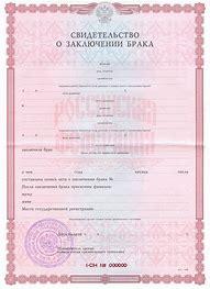 документ удостоверяющий личность помимо паспорта