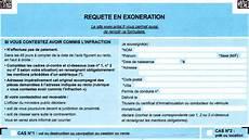 T 201 L 201 Charger Formulaire De Contestation De Contravention