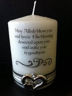 Muslim Wedding Gifts Ideas