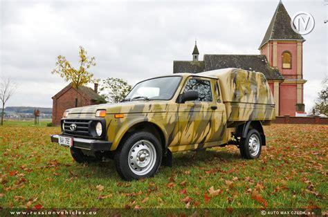 Lada Putin Edition