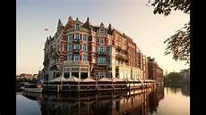 h 244 tel de l europe amsterdam pays bas by suite priv 233 e