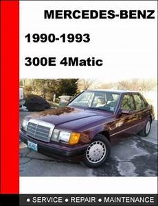 vehicle repair manual 1993 mercedes benz 300e security system mercedes benz 300e 4matic 1990 1993 service repair manual downloa