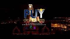 Puy De Lumiere Puy De Lumi 232 Res