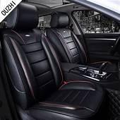 Brown/Beige/Red/Black Brand Designer Luxury Pu Leather Car