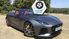 Jaguar F Type Svr Dieses Auto Ist Seinen Fahrern Peinlich