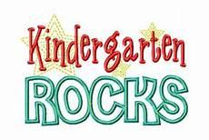 kindergarten registration clipart cliparts and others art clipartix