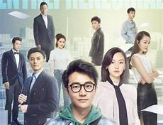Age Malvorlagen Sub Indo Drama China The Legend Of White Snake Subtitle Indonesia