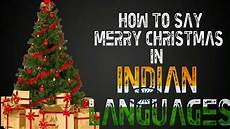 how to say merry christmas in languages youtube