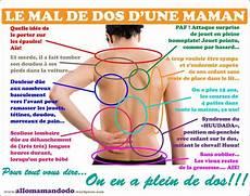 cote cassée douleur dans le dos 201 pingl 233 par climsom sur le mal de dos les maux de dos douleur lombaire et douleur
