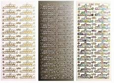 merry christmas peel off stickers stars card making gold or silver ebay
