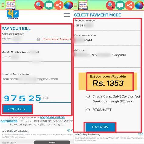 Mpeb Online Bill Payment