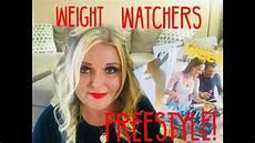 New Weight Watchers Freestyle Program Explained 2018