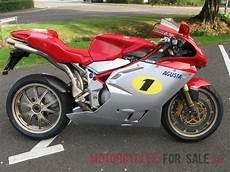 mv agusta f4 1000 ago limited edition 2 owner 1758