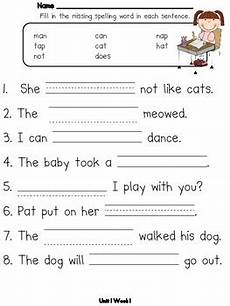 spelling worksheets ow 22501 spelling activities for wonders 1st grade by jodi southard tpt