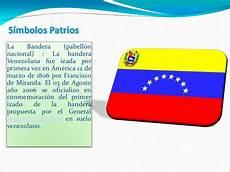 cuales son los simbolos naturales de venezuela para colorear simbolos naturales de venezuela