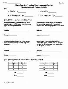 3 oa 8 3 oa 9 3rd grade common core math worksheets sle by tonya gent
