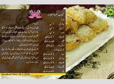 coconut custard squares_image