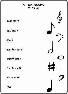 homeschool helper online s music theory matching worksheet