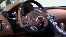 Bugatti Chiron 2017 Interior Review Dk