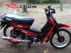 Modifikasi Yamaha Alfa by Modif Striping Yamaha Alfa Dengan Tribal Motoblast