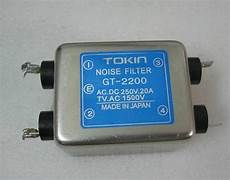 imported tokin ac dc dual power supply filter gt 2200 250v20a power filter noise