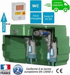 Micro Station De Relevage Eaux Usées Poste De Relevage Eaux Us 233 Es Avec Deux Pompes Eaux