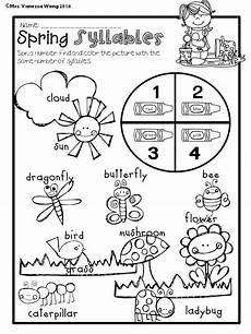 spring math and literacy no prep printables kindergarten kindergarten literacy worksheets