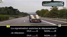 Code De La Route S 233 N 233 Gal