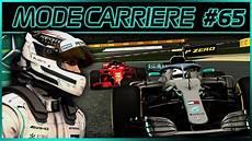 F1 2018 Mode Carri 232 Re S4e02 Tout Sur La Strat 201 Gie