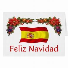 Spanien Weihnachten Gru 223 Karte Zazzle