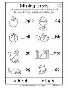 ukg kindergarten worksheets places to visit kindergarten worksheets counting worksheets