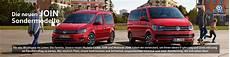 Autohaus Rudolph Audi Volkswagen škoda Gebrauchtwagen