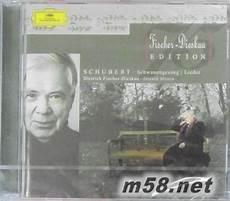 d579b 舒伯特 天鹅之歌 艺术歌曲集schubert schwanengesang lieder 价格 图片 gerald