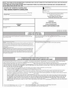 form aoc cv 642 download printable pdf or fill online