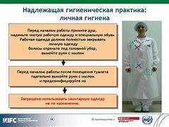 инструкция для работников по электронному больничному