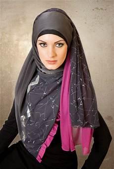 Contoh Contoh Model Busana Muslim Wanita Terbaru 2017