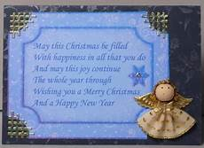christmas verses card toppers or inserts cup141632 68 craftsuprint