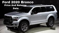 ford 2020 bronco price and release date
