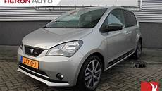 seat mii connect seat mii 1 0 fr connect navigatie cruise