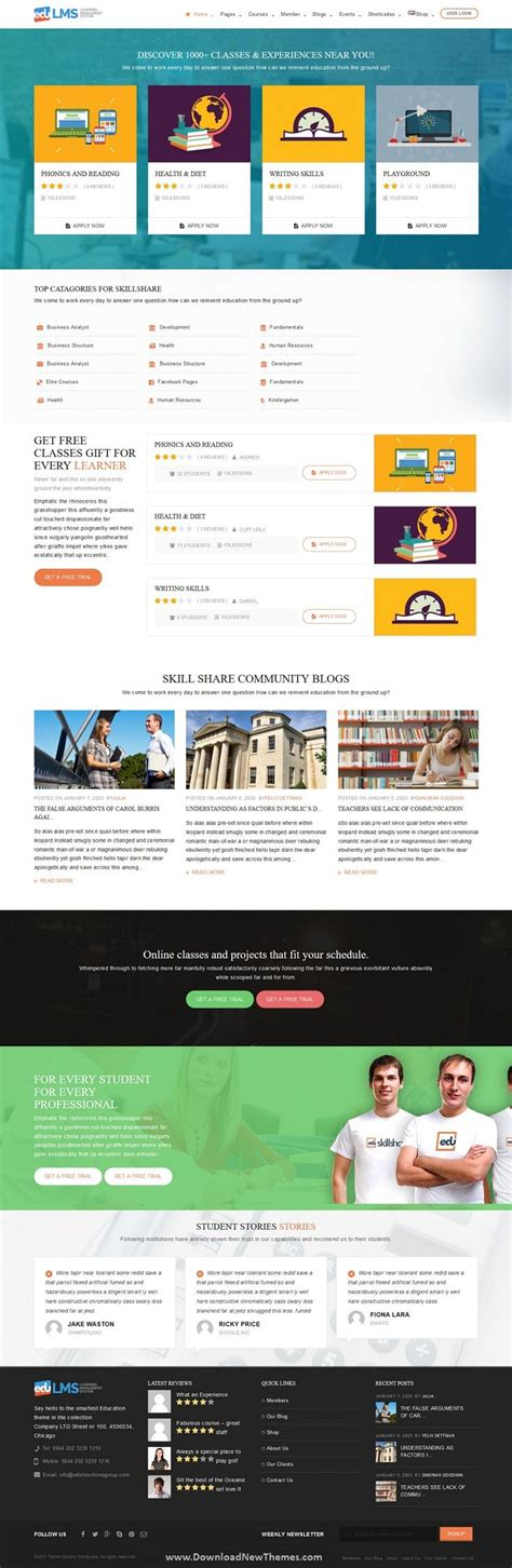 edulms wp learning management system theme