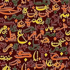 Arabische Muster Malvorlagen Text Arabische Kalligraphieart Der Nahtlosen Musterverzierung
